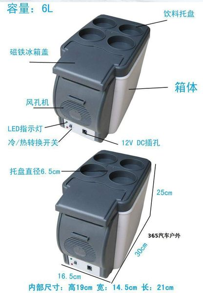 TwinS高級車載冷暖兩用保冷(小冰箱)保溫箱【休旅車必備】