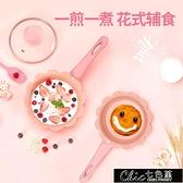 小奶鍋 韓國寶寶輔食鍋嬰兒麥飯石兒童不粘奶鍋湯鍋煮面鍋煎蛋鍋抖音同款