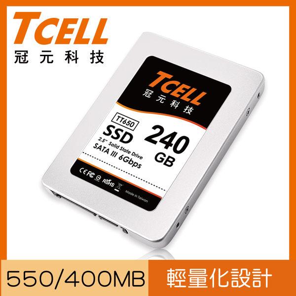 【TCELL 冠元】SSD TT650 240GB 固態硬碟