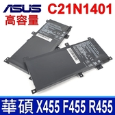 ASUS C21N1401 原廠規格 電池 K455LD K455LDB K455LF K455LJ K455WA K455LAB K455WE K455YA K455YI X455 X455L X455LA