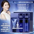 韓國 AHC B5高濃度玻尿酸保濕組合(5件組)