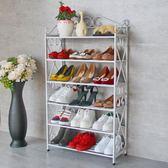 鞋櫃鐵梨花七層多層簡易家用經濟型鞋櫃收納架組裝歐式現代簡約鞋架igo 曼莎時尚