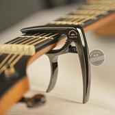 (百貨週年慶)吉他移調夾 金屬民謠款古典移調夾變音夾 換弦器背帶肩帶