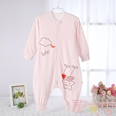嬰兒睡袋保暖分腿防踢被空調房兒童薄款寶寶連體睡衣【聚可愛】
