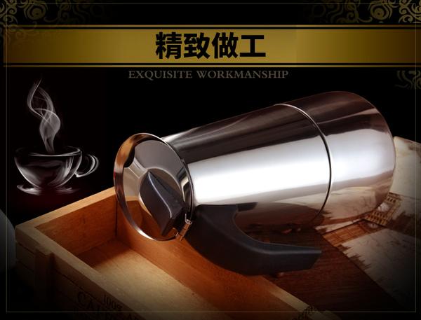村上Munakami 義式304不鏽鋼摩卡壺6人份 MK-300