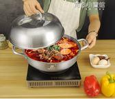 304不銹鋼湯蒸鍋  家用火鍋兩用2-5-6人電磁爐鍋具二層復底YYJ 育心小賣館