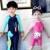 兒童泳衣男童女童連體中大童小童長短袖沙灘防曬男孩寶寶可愛泳衣 快速出貨