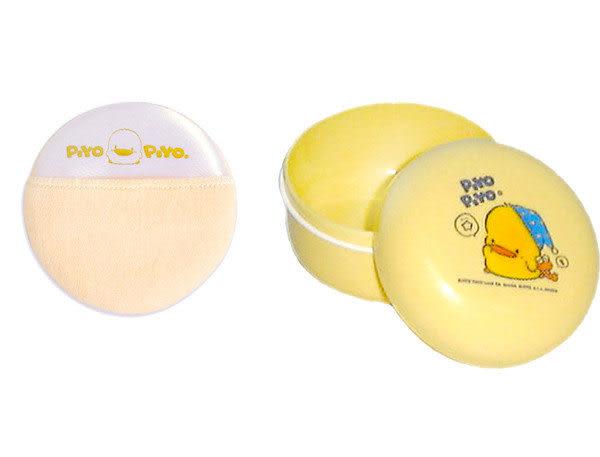 【奇買親子購物網】黃色小鴨痱子粉盒(黃色/白色)+粉撲