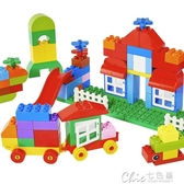 兒童積木玩具 啟蒙大顆粒egao積木拼裝l益智男孩3-6女童4寶寶1-2周歲幼兒童玩具 交換禮物