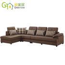 【綠家居】蒙哥利 時尚亞麻布L型獨立筒沙發組合(左右二向可選)