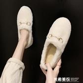 加絨豆豆鞋女毛毛鞋秋冬季潮鞋新款外穿懶人一腳蹬孕婦奶奶鞋 米希美衣