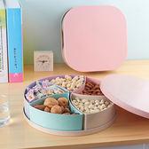 創意水果盤塑料糖果盤客廳美歐式  多功能家用零食干果盤分格帶蓋XSX