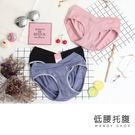 *蔓蒂小舖孕婦裝【M7050】*台灣製.素面低腰舒適內褲