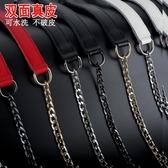 女包包帶子減壓加金屬練條配皮單買肩帶配件側背斜背包帶金屬  極有家