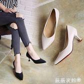 跟鞋5-8cm 小清新高跟鞋少女細跟尖頭新款百搭5cm 薇薇家飾