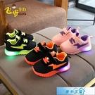 發光鞋 男童鞋子2020新款春秋小童女寶寶帶燈鞋透氣網面兒童運動鞋女童鞋 漫步雲端