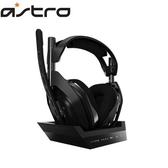 Astro  A50 無線電競耳機麥克風/無線基座控制臺【贈特戰英豪耳機架】