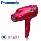 【Panasonic 國際牌】奈米水離子吹風機(EH-NA9B-RP/NA9B) 桃紅 贈品-美妝鏡(SP-2108)