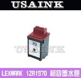 USAINK☆LEXMARK 12A1970(70)黑色相容墨水匣 Color JetPrinter 3200/Z11/Z31/Z42/Z45se/Z51/Z52/Z53/Z54/Z82 Optra Color 40