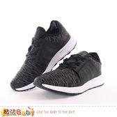 男慢跑鞋 輕量緩震美型運動鞋 魔法Baby