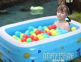 游泳池 盈泰兒童充氣加厚游泳池家庭水池幼兒超大嬰兒寶寶小孩家用泳池 韓菲兒