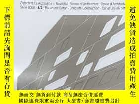 二手書博民逛書店德語原版Detail建築細部雜誌,2006年1-2月,主題:罕見