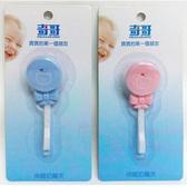 『121婦嬰用品館』奇哥 奶嘴伸縮夾 藍/粉