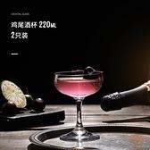 雞尾酒杯 高腳創意雞尾酒杯子組合套裝高顏值網紅酒吧水晶威士忌酒杯ins風