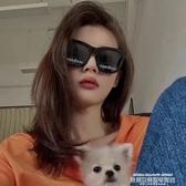 墨鏡網紅墨鏡女KIMHEKIM字母款2020年新款韓版潮太陽眼鏡ins大臉顯瘦 萊俐亞