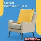 按摩墊 家用按摩抱枕按按摩器腰部背部全身多功能椅墊YTL 免運