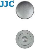 【南紡購物中心】JJC機械快門鈕SRB-C11GR,灰色,內凹