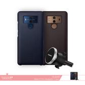 Huawei華為 原廠Mate10 Pro手機導航套件組 ( 原廠保護殼+磁吸式車用支架 ) /車架組 /真皮質感