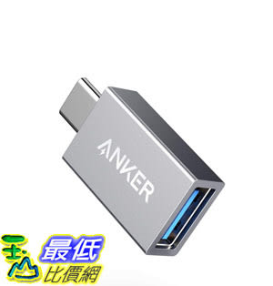 [8美國直購] 適配器 Anker USB C to USB 3.0 Adapter (Female), Type-C Adapter with Data Transfer Speed of Up to 5Gbps
