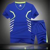 運動套裝男 大尺碼跑步6XL健身短袖V領上衣 五分褲時尚寬鬆兩件式 DN8829【Pink中大尺碼】