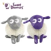 英國 Sweet Dreamers 甜夢綿羊 - 全新升級版 2.0