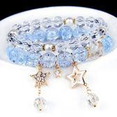 紫水晶星座手鍊女 韓版時尚百搭串珠手鍊多層手串手飾品配飾手環
