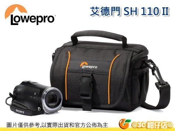 LOWEPRO 羅普 艾德門 SH 110 II 單肩斜背包 微單眼 1機1鏡 攝影機 GoPro 運動攝影機 立福公司貨