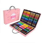兒童畫筆套裝禮盒畫畫工具小學生水彩筆美術繪畫用品幼兒園禮物第七公社