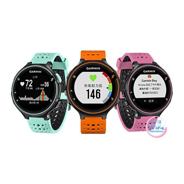 Garmin Forerunner® 235 GPS腕式心率跑錶 矽膠 GPS防水 運動手錶 手環Forerunner 235【生活ODOKE】