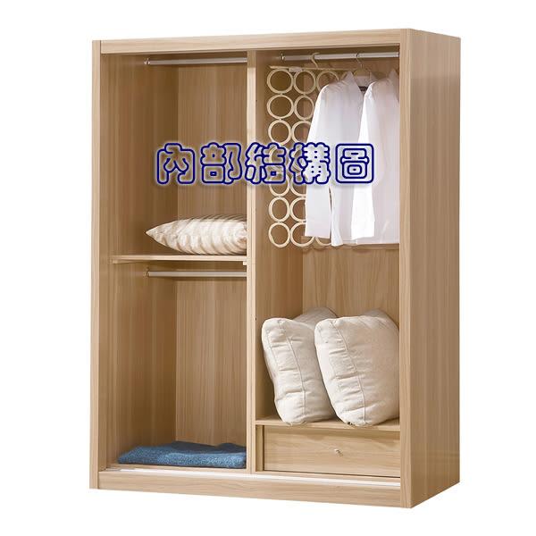 【水晶晶家具/傢俱首選】ZX9416-3卡妮亞5x6.5呎原木紋推門衣櫃