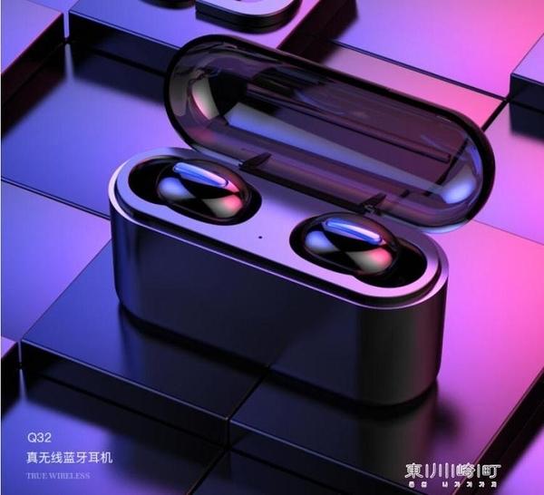 無線耳機-無線藍芽耳機5.0雙耳超小型迷你隱形運動入耳塞掛耳式現貨快出