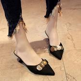 高跟拖鞋 新款女鞋歐美高跟6.cm拖鞋女夏時尚室外尖頭涼拖外穿包頭拖鞋【快速出貨八折下殺】