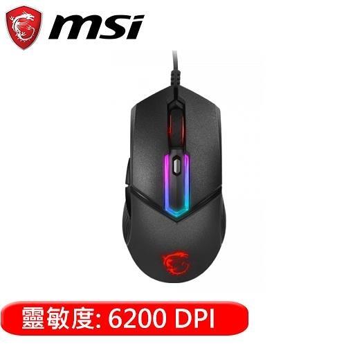 MSI 微星 CLUTCH GM30 電競滑鼠【86折▼省200登錄送鼠墊】