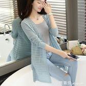 春夏季新款韓版空調衫針織薄外搭中長款開衫外套披肩女 瑪麗蓮安