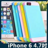 iPhone 6/6s 4.7吋 撞色三合一保護套 軟殼 時尚拚色組合款 完美包覆 悠遊卡槽 矽膠套 手機套 手機殼