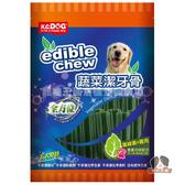 【寵物王國】K.C.DOG G32-3蔬菜潔牙骨-葉綠素+雞肉(短)300g