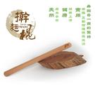 台灣檜木擀麵棍小 實木擀麵棍 木製餐具 圓棒擀麵棍 烘焙工具 檜木居家 檜藝精品
