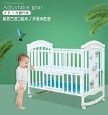 嬰兒床實木無漆兒童搖籃床白色多功能寶寶床新生兒bb床拼接大床