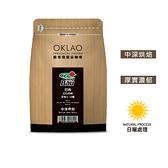 【歐客佬】巴西 巴烏莊園 黃象豆 日曬 咖啡豆 (半磅) 中深烘焙 (11020589)