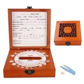 兒童乳牙紀念盒女孩男孩乳牙盒寶寶換牙齒保存盒胎毛收藏盒紀念品(全館滿1000元減120)